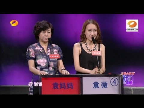 我们约会吧 Take Me Out: 惊险外场女VCR示爱-Suprise Female Audience Affection【湖南卫视官方版1080P】20141007