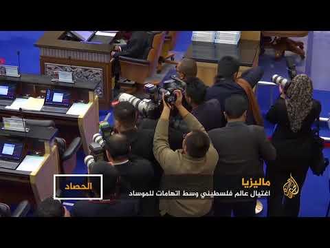 فادي البطش.. آخر ضحايا حرب استهداف الأدمغة  - نشر قبل 12 ساعة