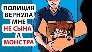 Полиция вернула мне не сына, а монстра