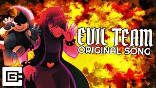 """DELTARUNE SONG ▶ """"Evil Team"""" (feat. OR3O) 