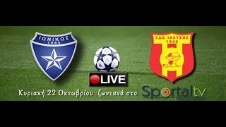 Ionikos vs Ialysos full match