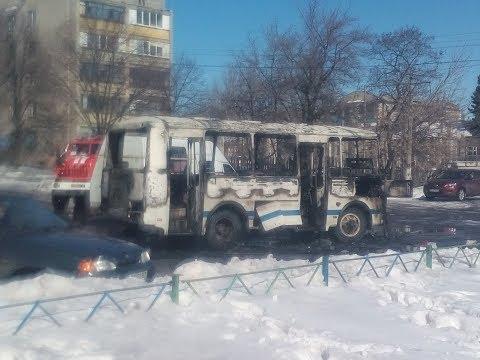 Красный Луч горит автобус 6.03.2018