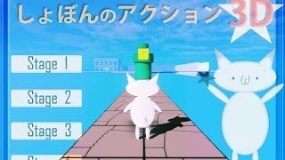 Играем в Cat Mario 3D / Прохождение или как меня тролил кот ! :3