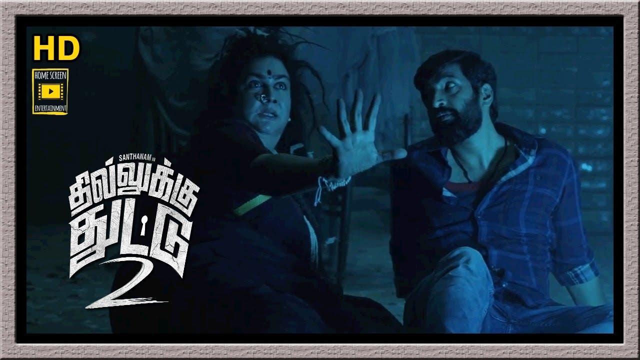 Dhilluku Dhuddu 2 Full Movie   Tamil Horror Comedy   santhanam   Urvasi   Mottai Rajendran
