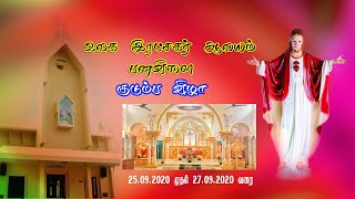 PANAVILAI, HOLY REDEEMERS OF THE WORLD CHURCH, FIRST DAY FEAST LIVE | DEVA TV LIVE