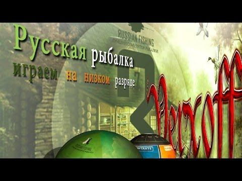 окунь зимняя сказка рыбалка русская 3.7