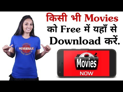 Top 1 New Site to Download Latest FULL HD Movies 2017 | By Online Tricks and Offers. thumbnail