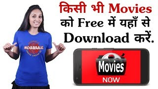 Top 1 New Site to Download Latest FULL HD Movies 2017 | By Online Tricks and Offers.
