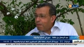 واقع بورصة الجزائر يرهن تمويل المشاريع عبر السوق المالية