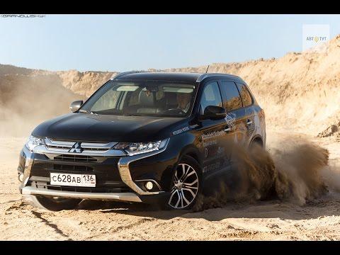 простые аутлендер 2016 соперничает с хонда црх по грязи приглашает своих автомобильных