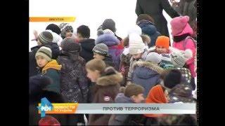 Антитеррористические занятия проходят в школах и детсадах Иркутска
