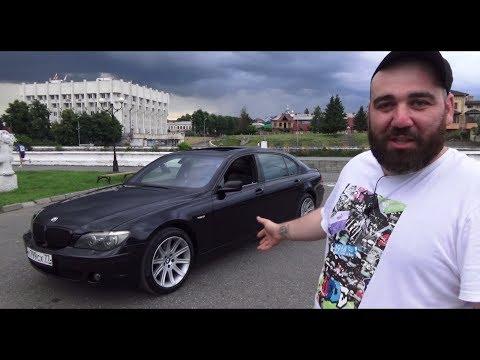 BMW 7-серии e65/66 или НЕМЕЦКОЕ П*РНО