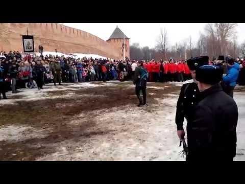 Shrovetide 2015 Novgorod Масленица кулачный бой Великий Новгород 4