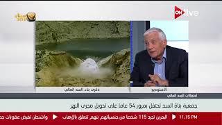 م. رشدي عطية : الاتحاد السوفيتي وجد هيمنته في مساعدة مصر لبناء قناة السويس