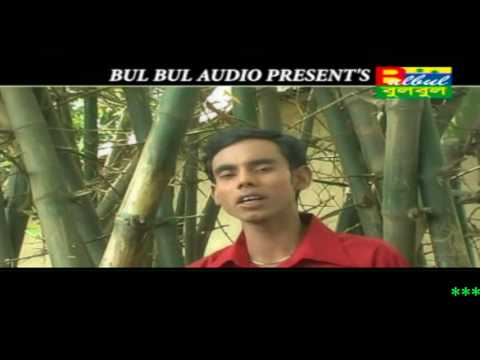 Valo Nei Dukhi Lalon Ma Go / Valo Nei Dukhi Lalon / Dukhi Lalon / Bulbul Audio Center