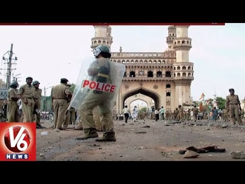 Makkah Masjid Blast Case: Judgment on April 16th | Hyderabad | V6 News