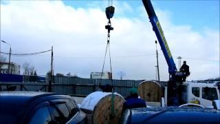 Аренда манипулятора. Погрузка катушек с кабелем(http://www.a-te.ru Погрузка бухт с кабелем весом 3000кг., с помощью кран-манипулятора Daewoo Novus с КМУ DongYang 1926., 2014-03-18T19:48:43.000Z)