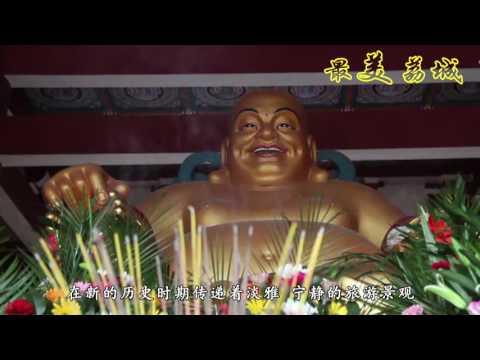 Refreshin Fujian,Putian,China