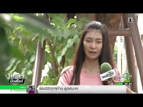 ผบ.เรือนจำพังงาปฏิเสธทุบตีผู้ถูกกักขัง - วันที่ 27 Jun 2017