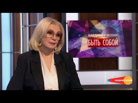 Наедине совсеми. Гость Валентина Титова. Выпуск от29.11.2016