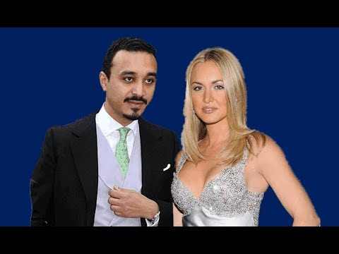 Vanessa Trump nearly married Saudi Prince