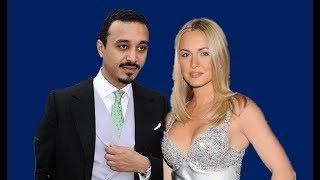 Vanessa Trump nearly married Saudi Prince