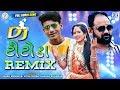 Dj titoda remix dj non stop hansha bharwad vipul susra vishnu mundwa new gujarati songs mp3