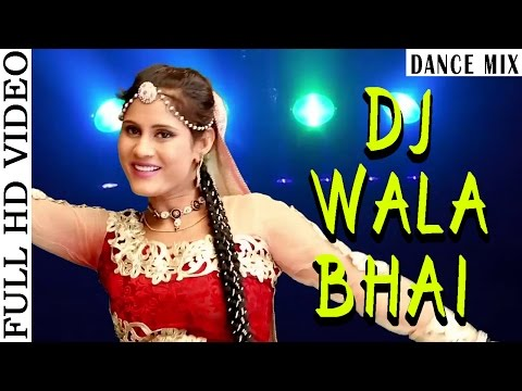 DJ Wala Bhai - Dance Mix | HD VIDEO | RAVI | Marwadi DJ Song | Baba Ramdevji | Rajasthani Songs 2015