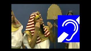Иосиф (для глухих / deaf)
