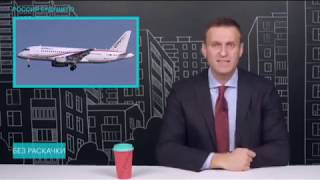 Падение самолета в Шереметьево. Возможно ли было предвидеть страшную трагедию - Гражданская оборона