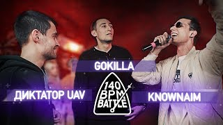 140 BPM BATTLE ДИКТАТОР UAV X GOKILLA X KNOWNAIM