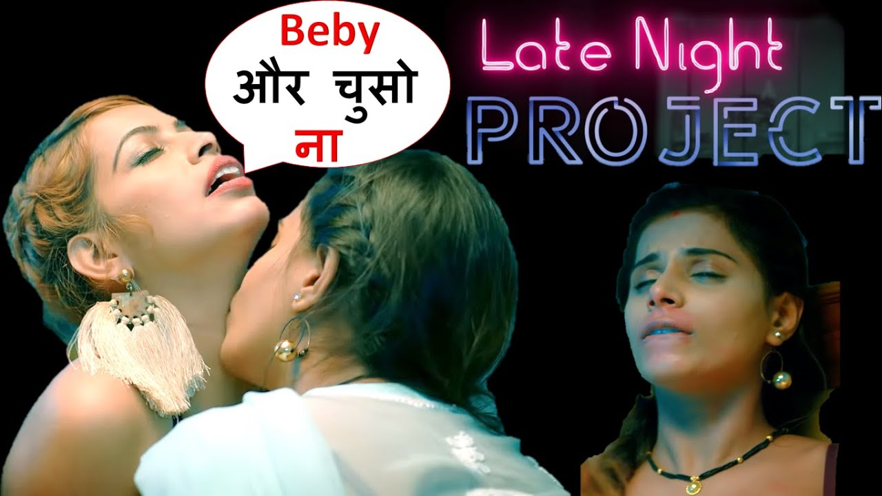 Download Late Night Project Kooku Webseries   All Episodes Review
