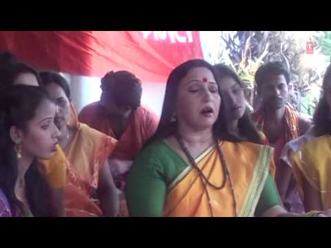Shiv Ke Karanama Bhojpuri Shiv Bhajan By Sharda Sinha, Vandana [Full Video Song] I Bol Bum