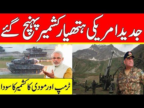 dg-#ispr-asif-ghafoor-made-a-huge-announcement-|-indian-media-false-news-|the-info-teacher-episode-4
