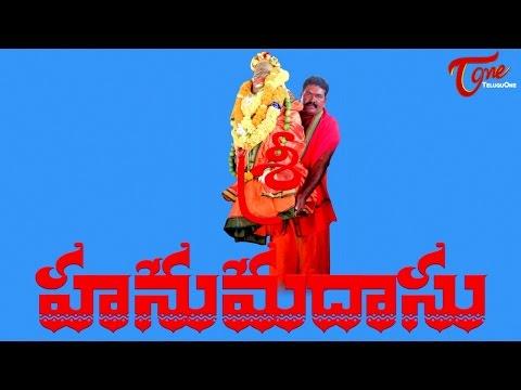 Hanumadasu A Documentary Film | By Nagaraju Talari