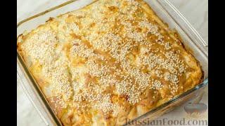 Запеканка пирог из куриного филе с плавленым сыром