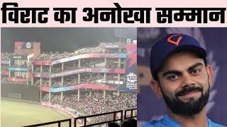 Virat Kohli will soon have his own stand in the Feroz Shah Kotla stadium