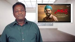 NARAPPA Movie Review - Venkatesh - Asuran - Tamil Talkies