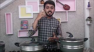 Kitchen tour by Ali Raza Ahmad| Taste Of Paradise| urdu&hindi