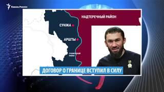 Даудов поздравляет, Кадыров озабочен 'аферистами', Черкесов дерзит Москве