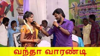 Santhirare Suriyare Song (சந்திரரே  சூரியரே பாடல்) Senthilganesh & Rajalakshmi Folk Songs | Jay TV