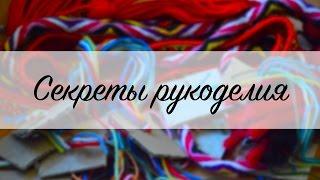 МАСТЕР-КЛАСС в библиотеке. Традиционный русский пояс