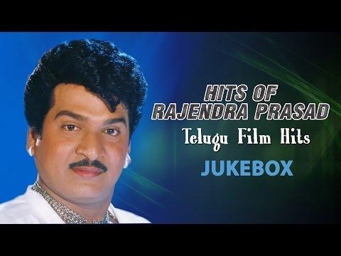 Rajendra Prasad Songs | Rajendra Prasad Hits Of Telugu Jukebox | Telugu Songs