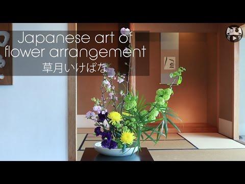 "Japanese art flower arrangement""Sogetsu"", Akasaka   JapanMade"