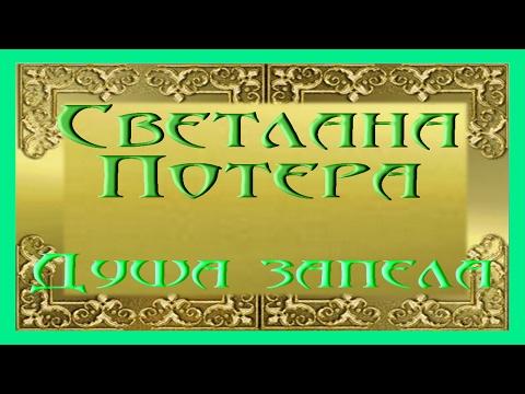 ПЕСНИ ПРО ДЕТСКИЙ САД -