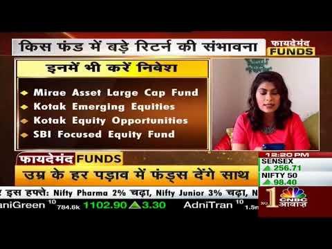 Long Term में निवेश करने के लिए कौन सा Fund रहेगा आपके लिए बेहतर?   Faydamand Funds