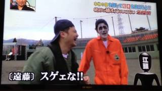 柳楽 優弥、えがちゃんに鼻を吸われる!