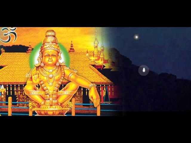 Ayyappa Abhishekam Makara Jyothi Pooja