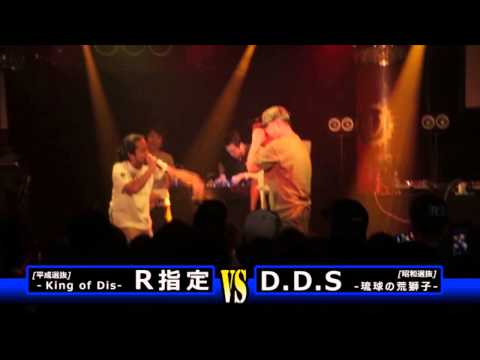 ADRENALINE 2014 / R指定 vs D.D.S