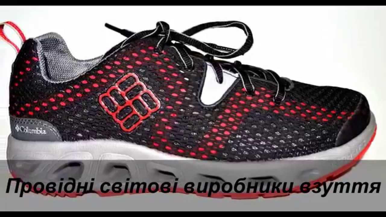 Магазин взуття з Європи. м. Львів - YouTube de4b505ec5bcf